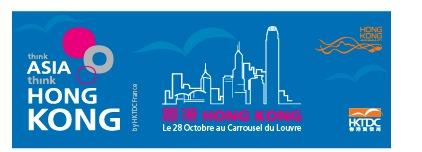 Le Hong Kong Trade Development Council organise l'événement « Think Asia, Think Hong Kong »