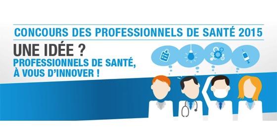 Une idée ? Professionnels de santé, à vous d'innover !