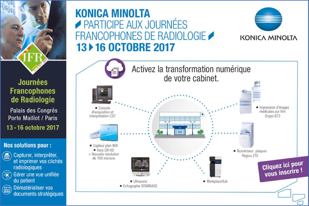 JFR 2017: Konica Minolta accompagne les médecins radiologues dans leur transformation numérique