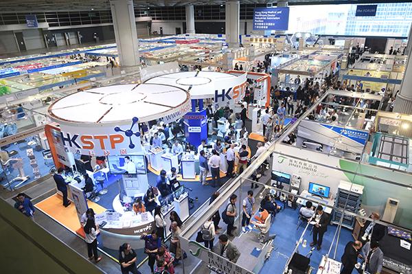 Plus de 12 000 visiteurs au Hong Kong Medical & Healthcare Fair