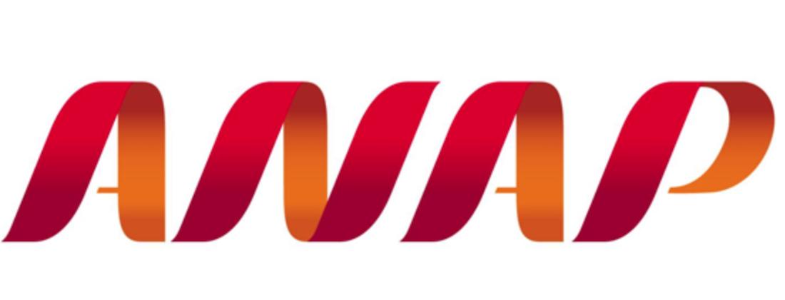 Nouvelle certification HAS : les productions de l'ANAP à la disposition des professionnels