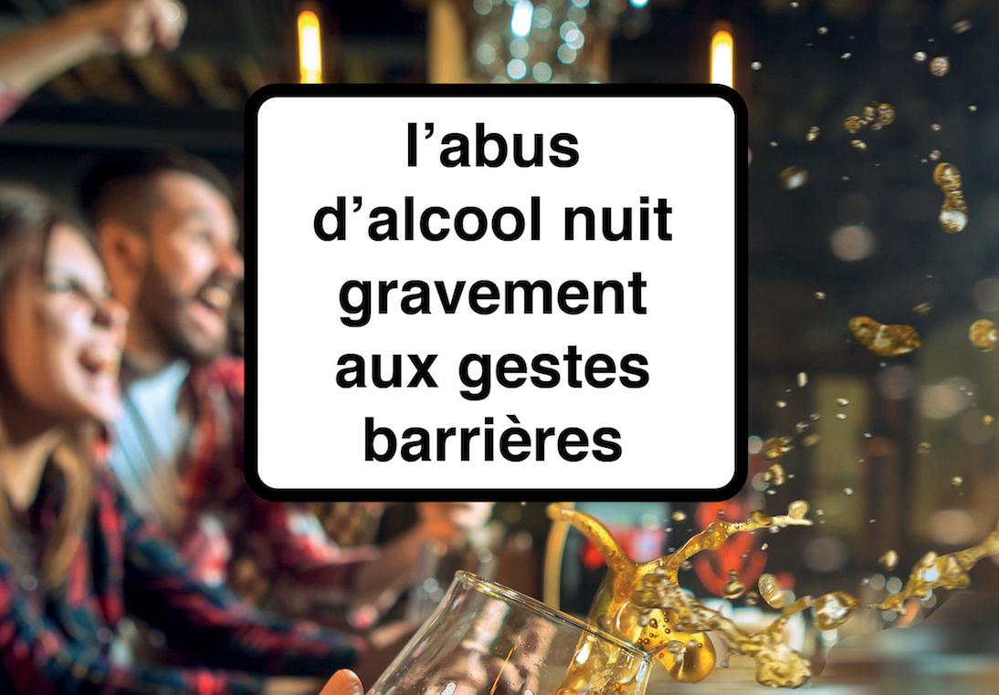 ©CHU de Bordeaux