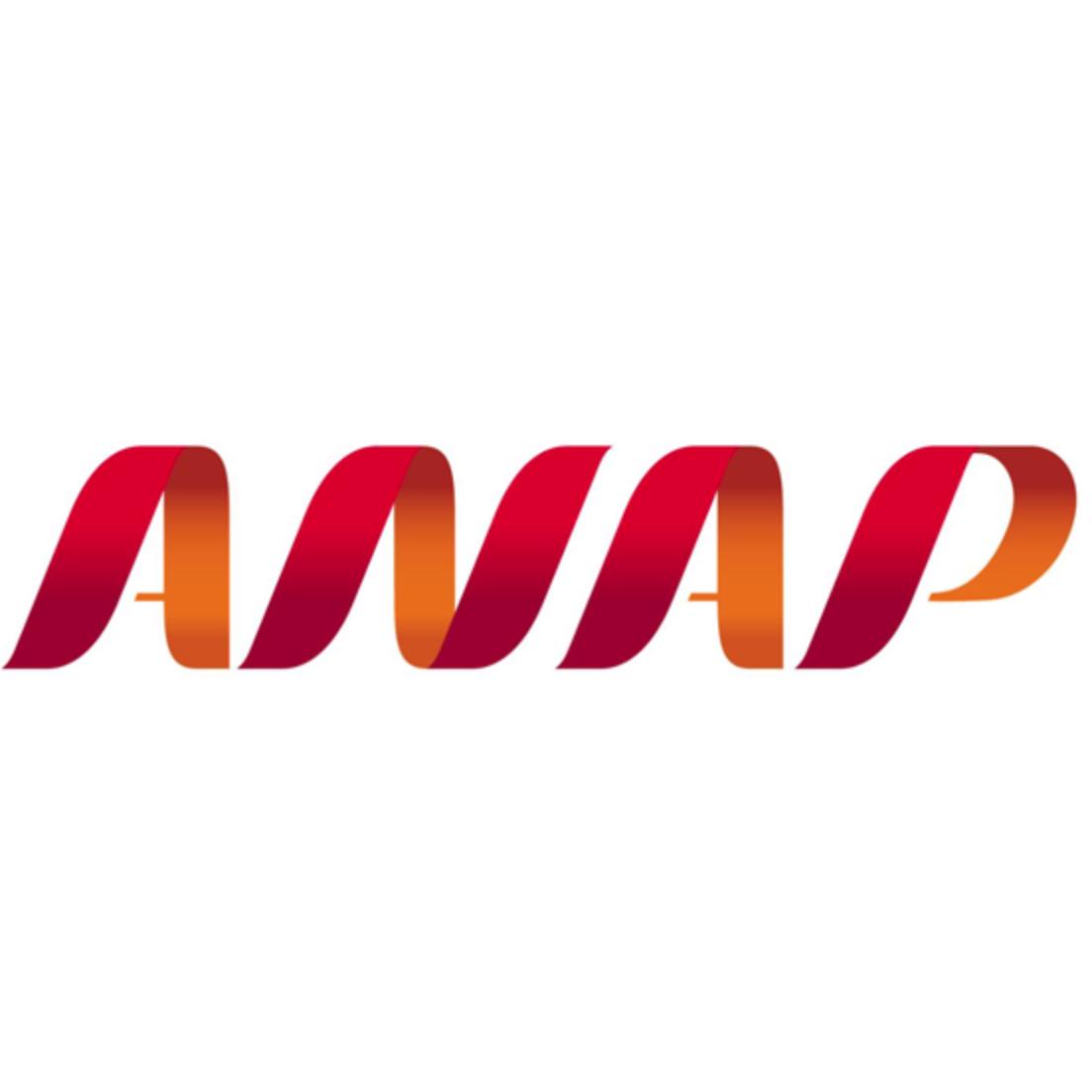 Appel à candidatures ANAP : Valorisation / cession d'actifs immobiliers sanitaires et médico-sociaux