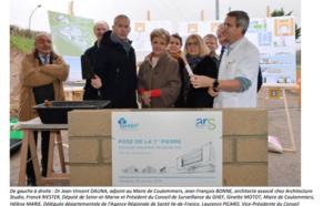 GHEF : Pose de la première pierre pour le nouveau bâtiment de médecine