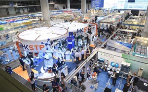 Plus de 12 000 visiteurs au Hong Kong Medical & Healthcare Fair