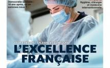 Hospitalia #52 - L'excellence française